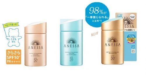 Review kem chống nắng Anessa tại sao là sản phẩm được yêu thích nhất?